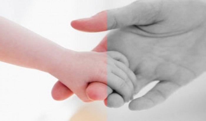Kasih Sayang Ibu Mencerdaskan Anak