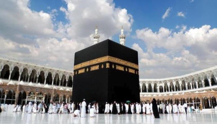 Makkah Live Streaming Masjid Haram