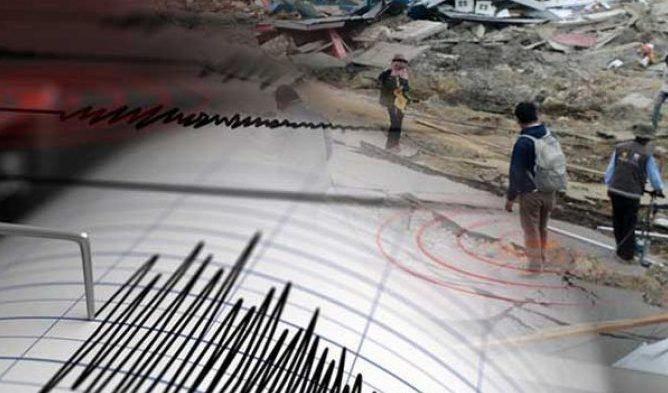 Read more about the article Jelang Mendekati Kiamat Sering Terjadi Gempa Bumi