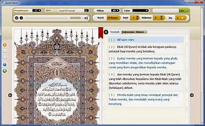 Download Quran for PC King Saud University